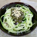 raw courgette pesto salade