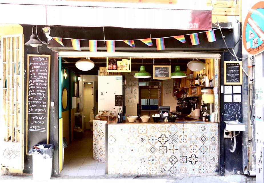 Malabi & Juice Vegan Hotspots Tel Aviv