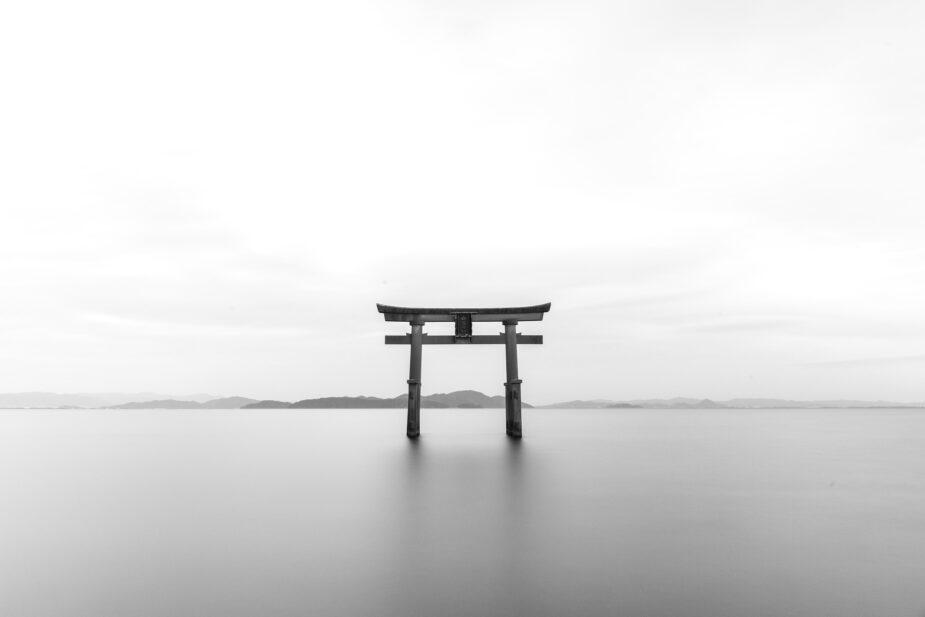 Innerlijke rust - drie japanse filosofieën